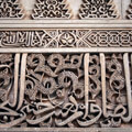 024109-alhambra-palace-wall-ornaments-in-granada6